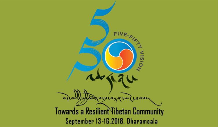 Five-Fifty Forum: Towards a Resilient Tibetan Community