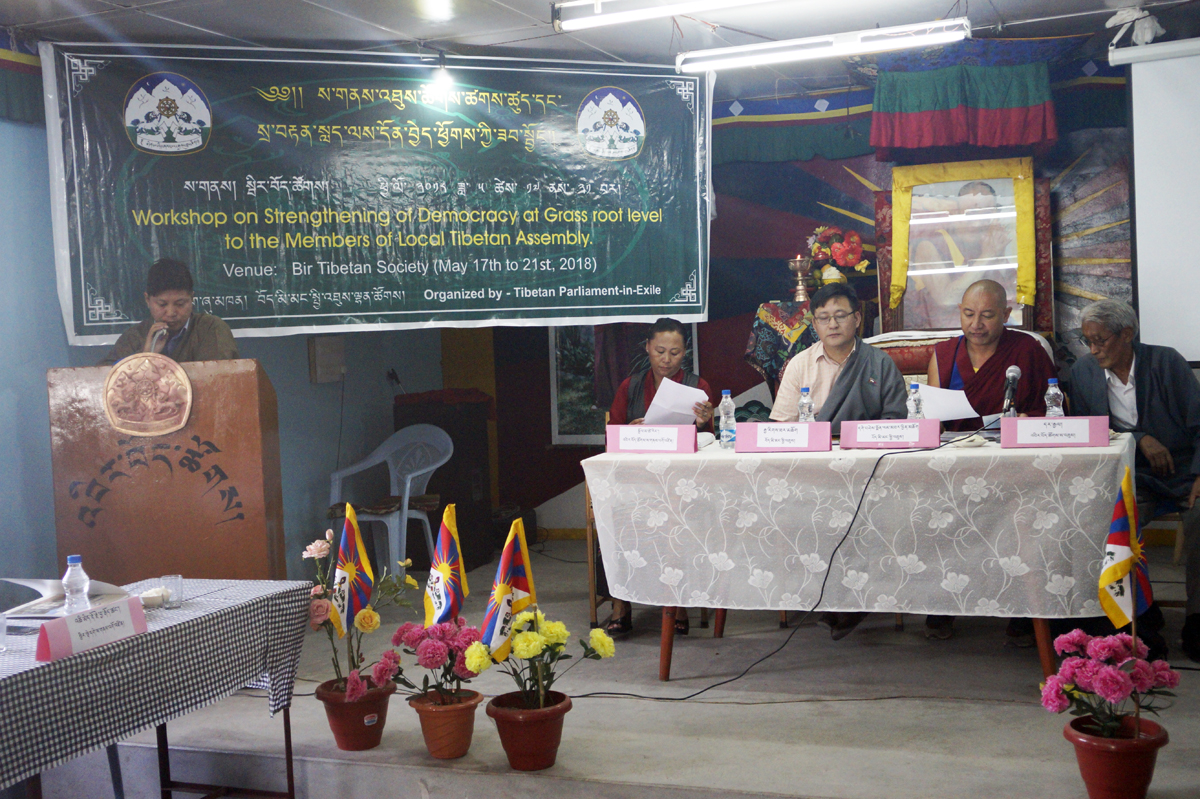 Tibetan Parliament-in-Exile organized  two Local Tibetan Assembly (LTA) workshops